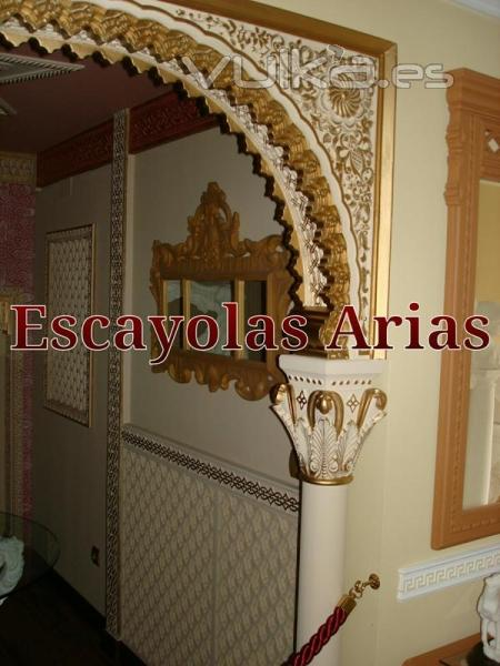 Foto arco rabe de escayola decoraci n rabe for Decoracion de escayola