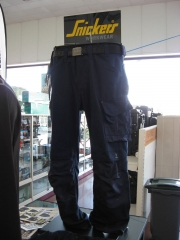 Pantalones snickers de riesgos laborales.