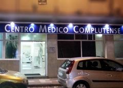 Cl�nica computense