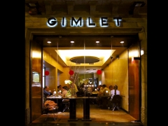 Gimlet cocktails and drinks - cocteleria en Barcelona