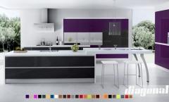 Mobiliario integral de cocina, muebles y menage de cocina.