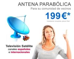Precio de instalaci�n de antena parabolica comunitaria para canales internacionales