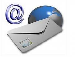 Gestionamos sus mailing empresariales para información a clientes, de productos/servicios, etc.