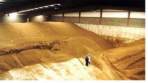 FERTIEUROPA - Materias primas para la producción de Fertilizantes en SADER (Bilbao)