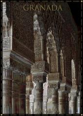 Poster artísticos Alhambra
