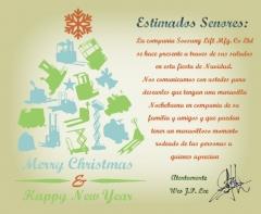 Feliz Navidad y Prospero A�o Nuevo!!