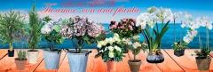 Macetas de flores artificiales de la mejor calidad #las+naturales de las artificiales en artico!