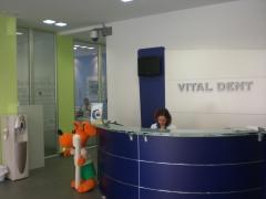 Instalación clinica dental vitaldent
