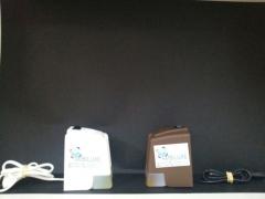 Difusor el�ctrico de aromas, en blanco marfil y en color madera