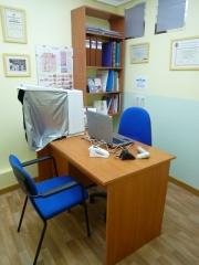 Sala de diagnósticos