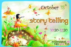Story telling for our students age 4-11. enjoy in english!