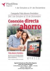Campaña ahorro 2014, regalo tablet, pias