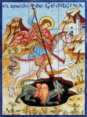 San Jorge con inscripción personalizada. Mural de azulejos 45x60cm.