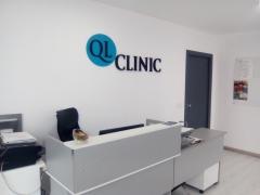 Ql clinic. fisioterapia podologia nutricion - foto 6