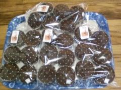 Magdalenas de chocolate.