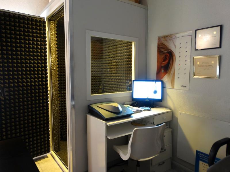 Centro Optico Auditivo Fanjul