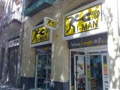 I-man videojuegos s.l. - foto 36