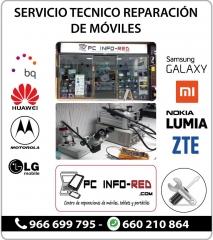 SAT autorizado por las principales marcas de Telefonia Movil
