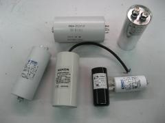 Condensadores de arranque y permanentes.