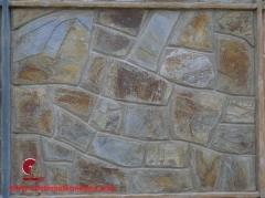 Piedra cuarcita irregular maragata. canteras leonesas (leon)