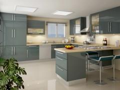 Interiores. cocina