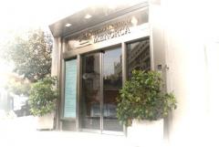 Puerta principal del area de nutricion y medicina estetica