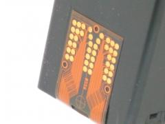 Inyectores que no se deben tocar si queremos recargar el cartucho de tinta