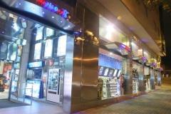 .videoclub metro-canal ocio . fachada principal  .  martinpe�ascointeriorismo. tlf.650 022 654