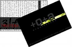 Los mejores acabados para las tarjetas de tu empresa, entrega inmediata!
