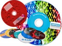 Imprision Cd y DVD a todo color y sin m�nimos, desde 1 unidad a cientos!