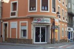 Carniceria-Charcuteria R.GALLEGO (fachada)