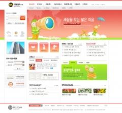 Diseño web personalizado con cabecera grafico corporativa