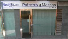 Puerta de acceso a Marcanet