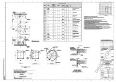 Delineación de estructuras de centro comercial