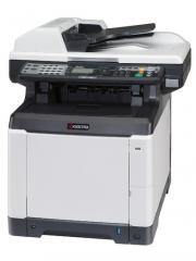 Multifuncion, copiadora, impresora, escaner y fax, color 26 ppm., formato A4