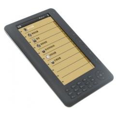 Ebook ltdm1789  que con su tft de 7 pulgadas podrás ver las imágenes, videos en resolución 800x480