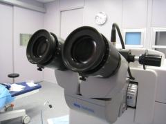 Microscopio de cirugía ocular