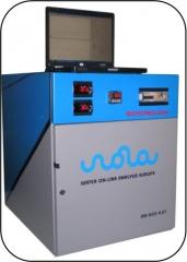 Tecnolog�a de an�lisis on-line de la Demanda Bioqu�mica de Ox�geno (DBO)