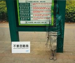 Fotograf�a de la campa�a para unicef realizada por ogilvy y mather shangai en el blog de verescreer.