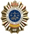 DETECTIVES. GRUPO 1� DE INVESTIGACION DELITOS PRIVADOS Y VIGILANCIAS (TIP448)