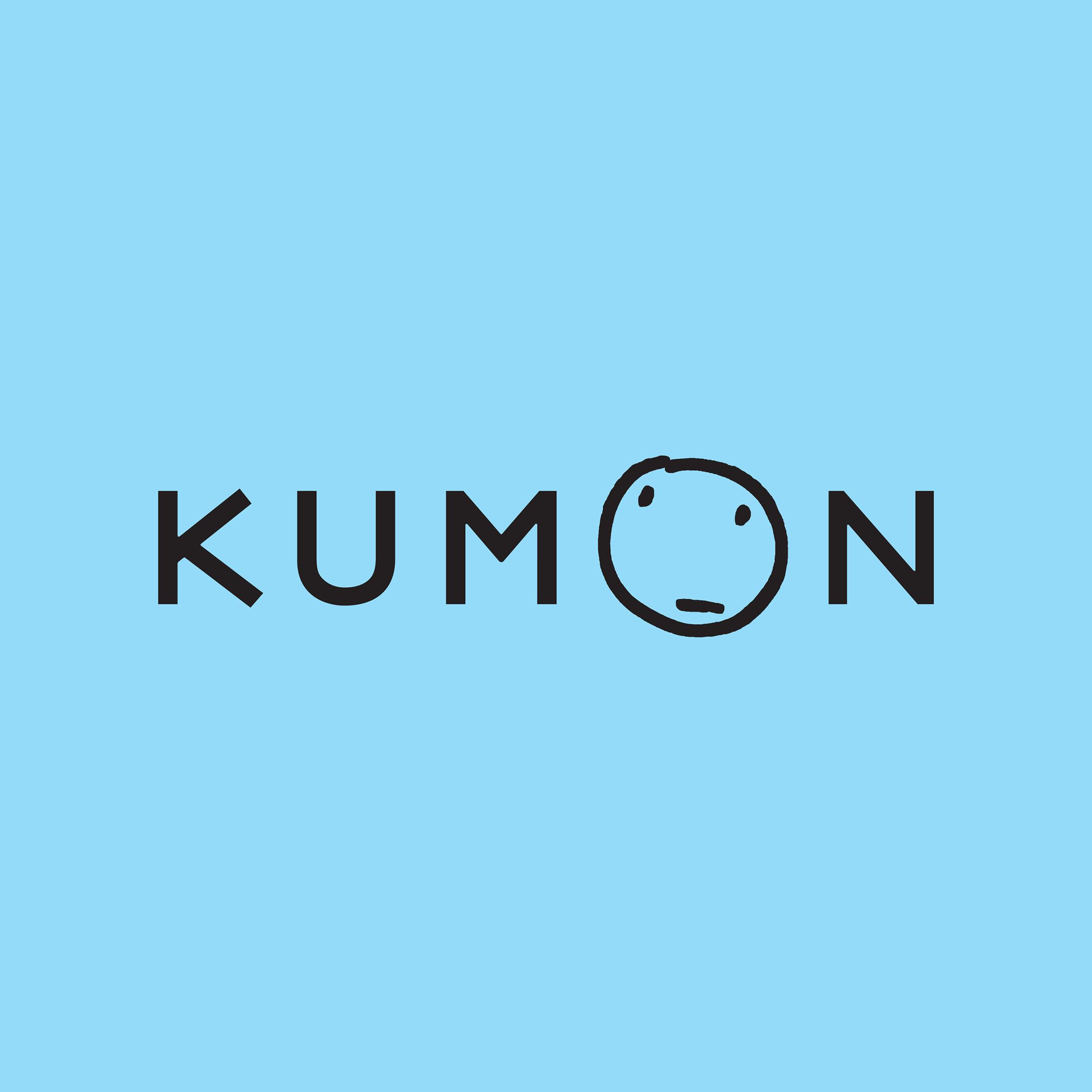 Centro Kumon deMatemáticas y Lectura