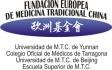 Fundación Europea de Medicina Tradicional China